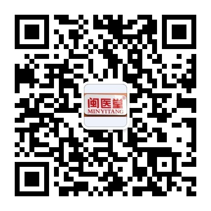 闽医堂公众号二维码