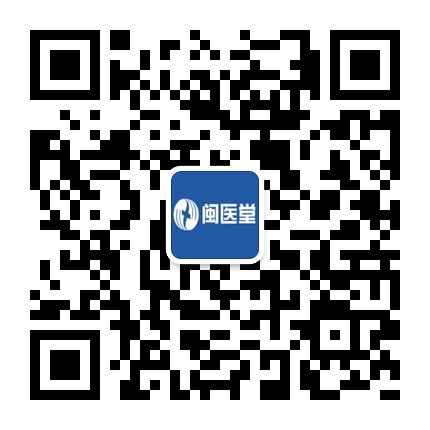闽千赢体育pc注册招生微信号