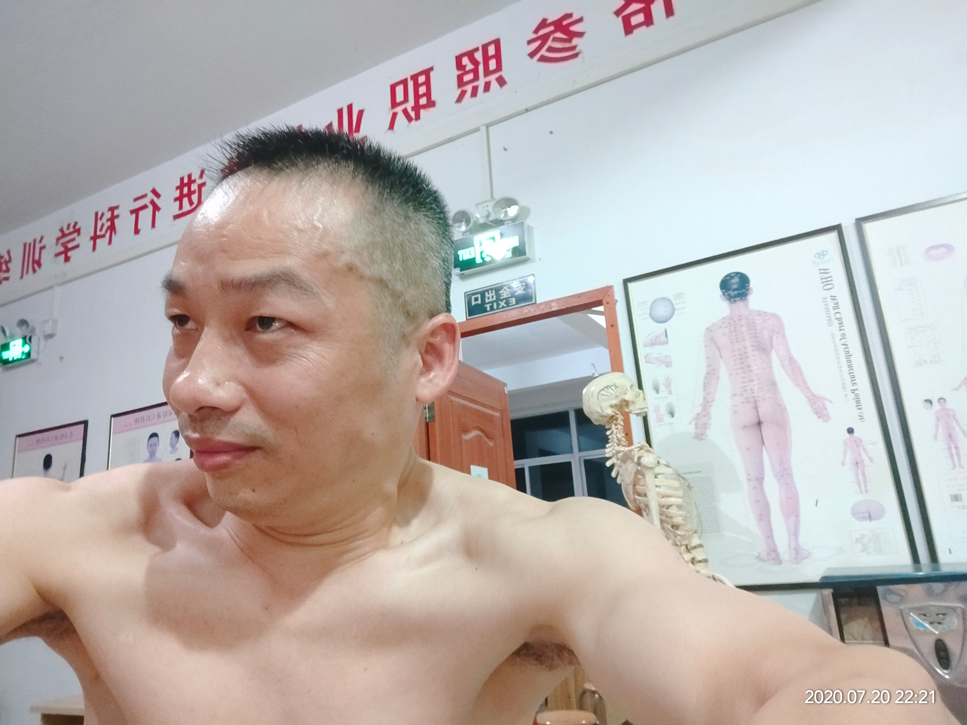杨忠锋肌肉秀