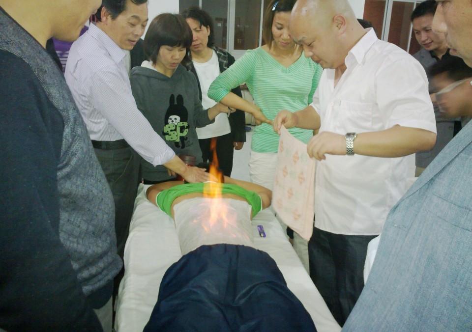 针灸减肥培训专业班