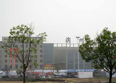 山东滨州市 Shandong Binzhou City