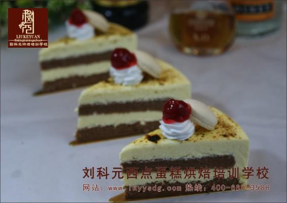 刘科元蛋糕学校http://www.lkyysdg.com/