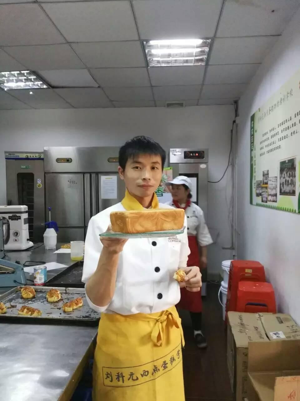 烘焙培训学校,深圳烘焙,布心烘焙学校,好的烘焙培训学校