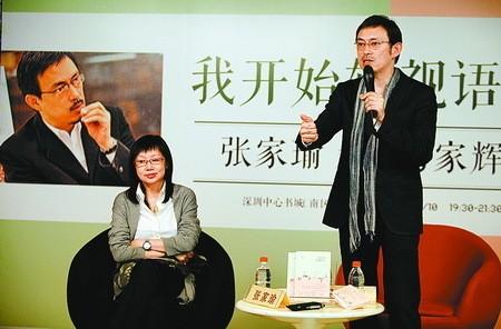 香港作家马家辉重庆行 谈论港台名人趣事