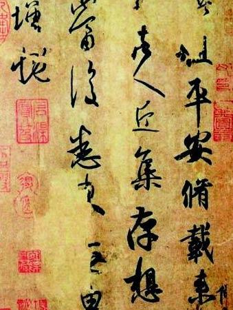 王羲之《大报帖》备受关注 引发书法讨论热潮