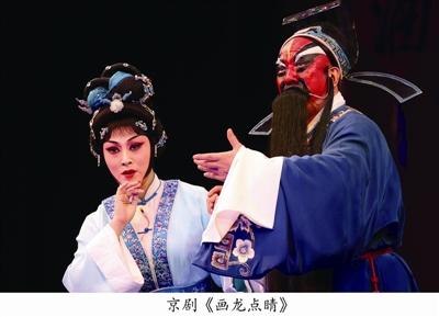 2013北京舞台艺术香江行圆满结束