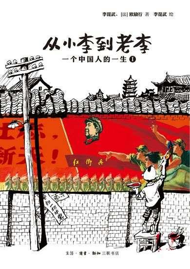 云南漫画家作品获国际大奖