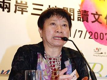 台湾作家张晓风福州开讲叙传统文化