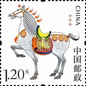 马年邮票造型汲取古代马雕塑的精髓
