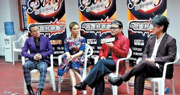 《中国好歌曲》签约英媒负责国际发行权
