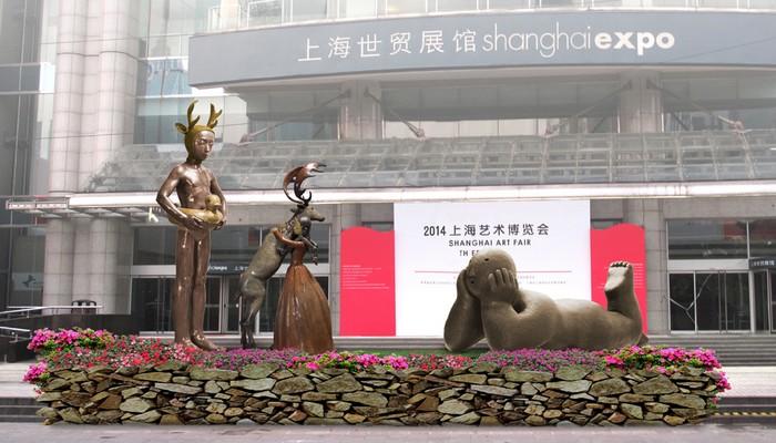 上海艺博会宗旨:收藏就是时尚