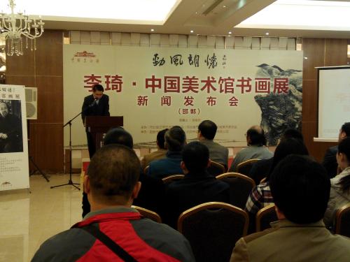 李琦书画展即将登场中国美术馆
