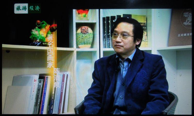 中国实力派画家-陈清泉