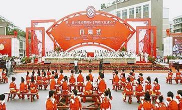 成都国际非物质文化遗产节9月亮相成都