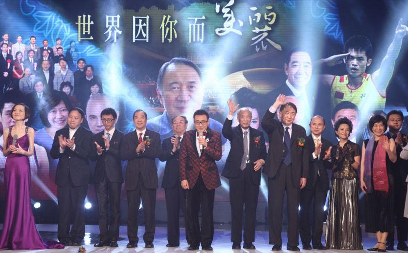 影响世界华人盛典即将在清华大学开幕