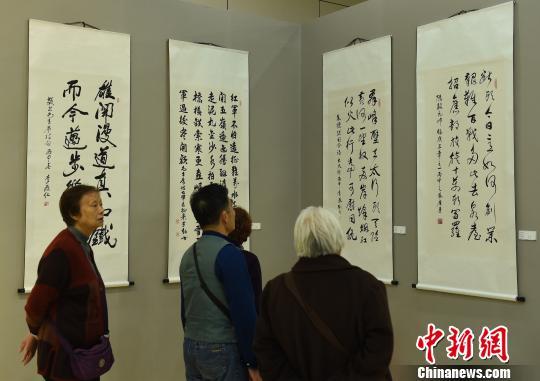 300余幅将军书画作品聚集重庆