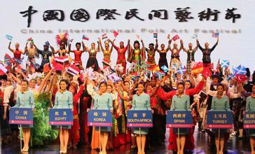 中国国际民间艺术节8月在西宁登场