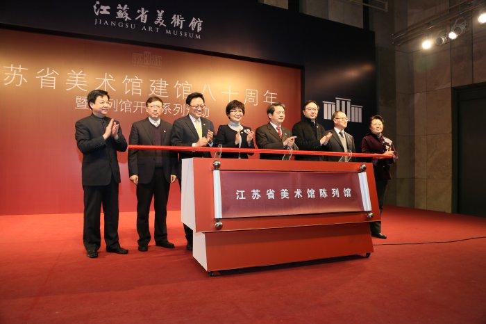 江苏美术馆建馆80周年 推出四大特展