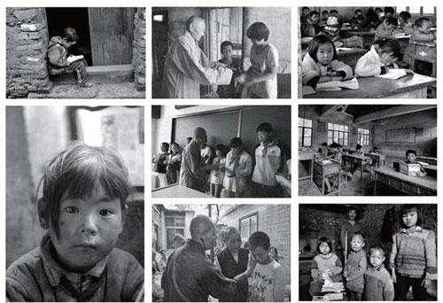 陈清泉参加名家资助孤幼学童助学公益活动