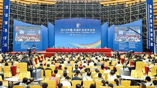第二届中国-东盟民族文化论坛在广西举办