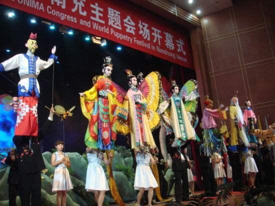 南充国际木偶周开幕 吸引世界各国参加