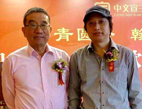 陈清泉应书画频道邀请出席欢度国庆中秋书画笔会