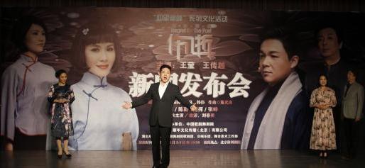 民族歌剧《伤逝》将在北京唱响