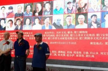 中国画名家作品登场厦门 画风呈现时代气息