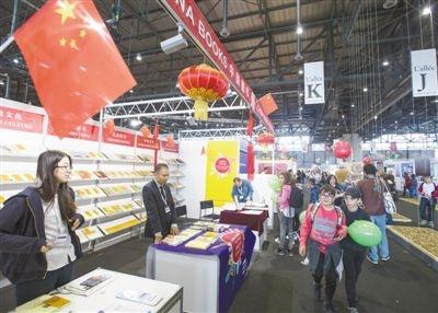中国图书团队亮日内瓦 以打造中国经典为己任