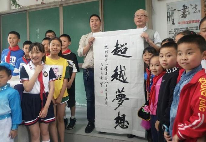 书法名家赵连甲走进汶川映秀小学慰问师生