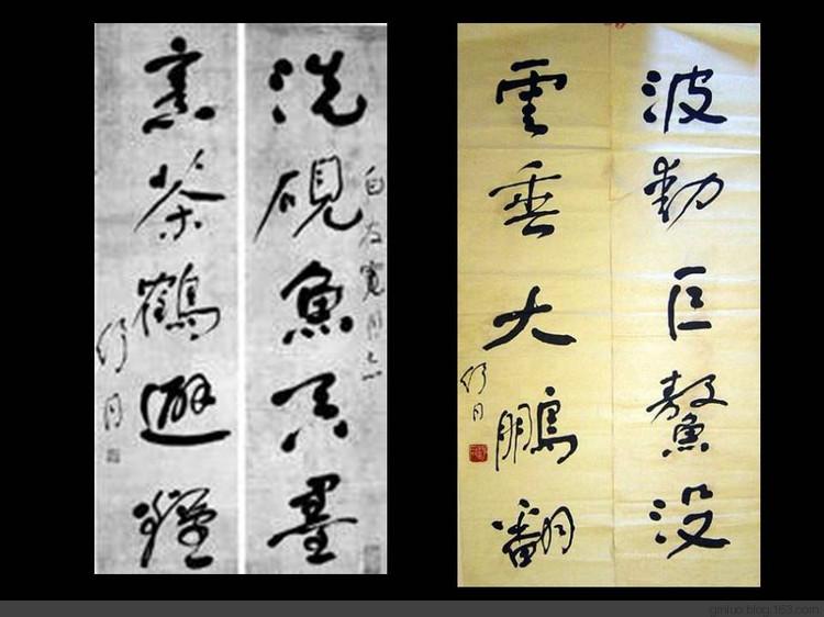 《大学赋》纪念碑揭幕 舒同父子书画展登场上海