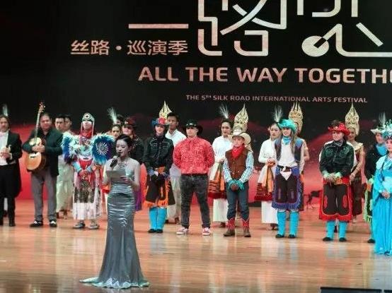 国际丝路节即将在登场 全球17个国家参演