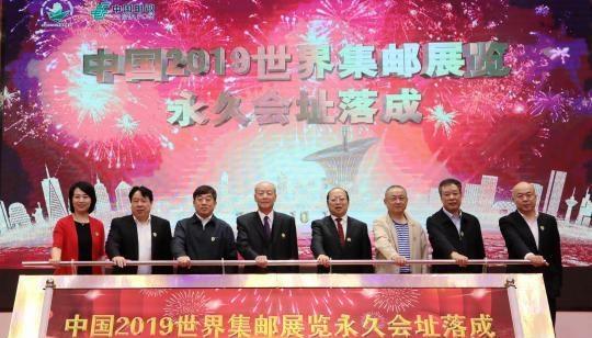 中国邮展建立与世界交流 会址永久落户武汉光谷