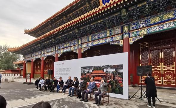 北京国际音乐节开幕 《紫禁之巅》亮相寿皇殿