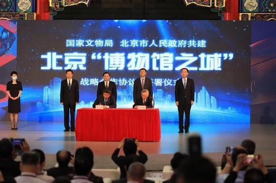 国际博物馆日:北京、广州等地举办公益活动