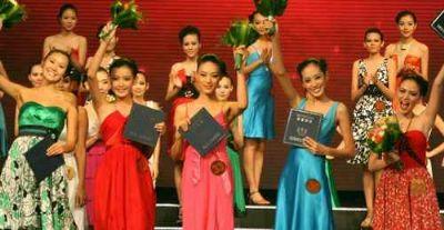 36位佳丽角逐亚洲超模 中国张玉获T台表现奖