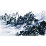 六尺国画<<黄山烟云图>>
