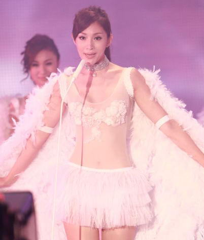 2009年亚洲小姐总决赛 12位佳丽穿天使装表演
