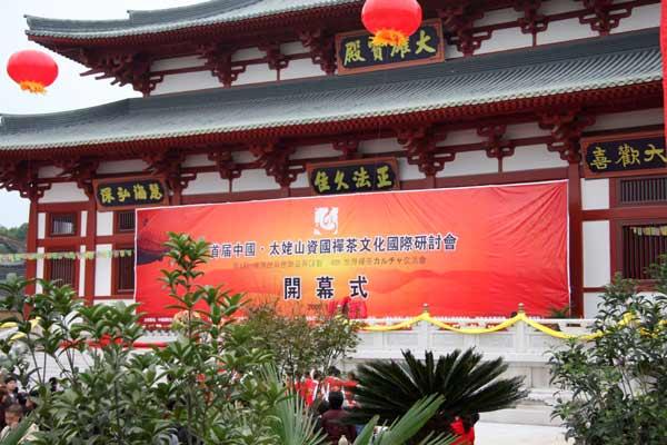 """""""世界考古·上海论坛""""在上海举行"""