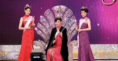 2009亚洲小姐竞选总决赛 许莹获得冠军