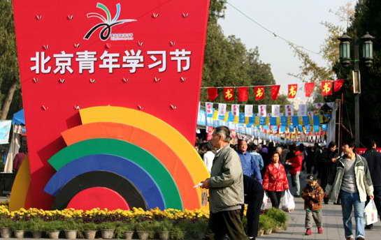 中国各省份高考难度排行榜