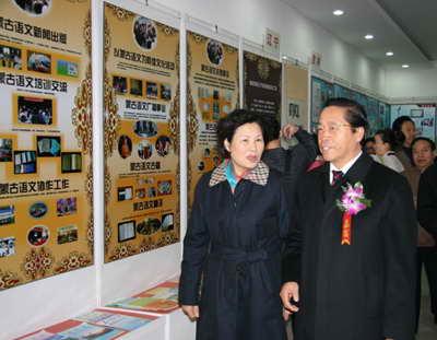 万达集团打造中国最大文化航母