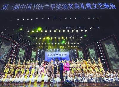 中国西藏文化旅游创意园区启动 主推《文成公主》