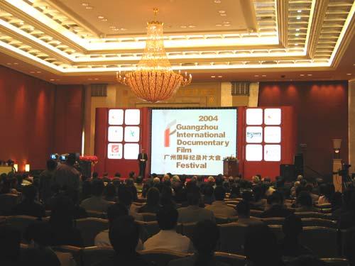 中国艺术品市场回暖 中国书画份额最高