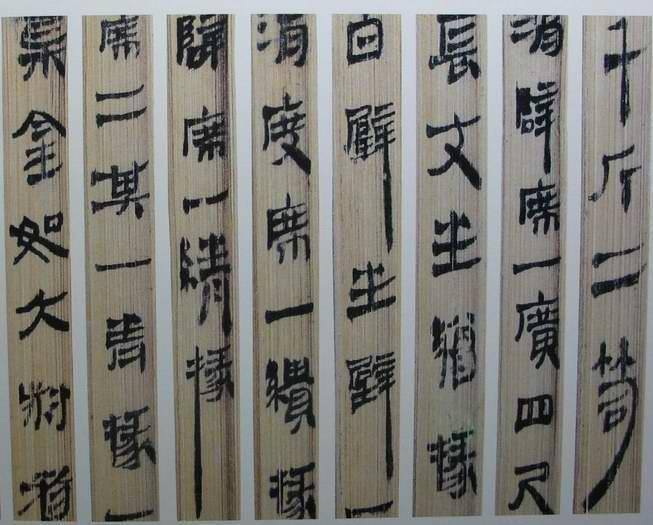 71部图书获年度中国影响力图书奖