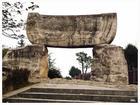 河姆渡文化遗址