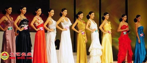 南方时尚盛典星光灿烂 第八届南方新丝路揭晓