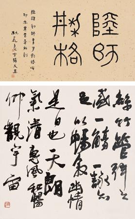 """河北廊坊成为中国第九家""""中国书法城"""""""