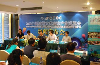 黄冈办东坡文化产业论坛 打造中国名人之都