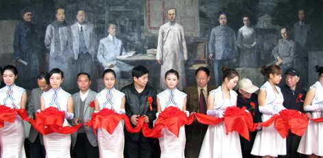 纪念江西师大建校70周年 巨幅油画《杏岭群贤》展出